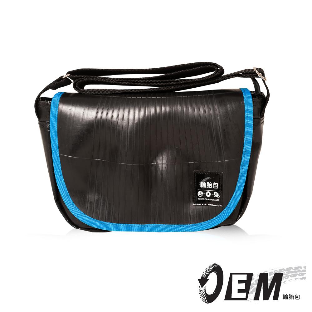 OEM- 製包工藝革命 輪胎包系列撞色側背郵差包款- 藍色