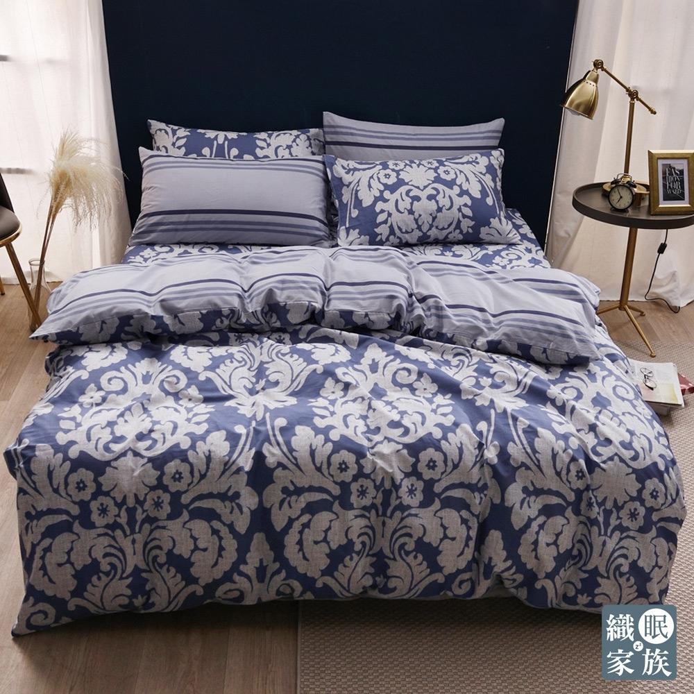 織眠家族 200織精梳純棉-雙人被套床包組-(諾曼夜曲)