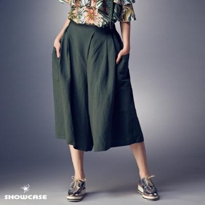 【SHOWCASE】氣質前褶大口袋鬆緊腰七分寬褲-綠