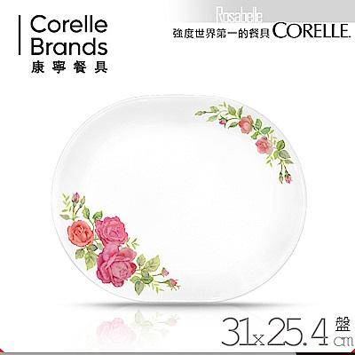 美國康寧 CORELLE 薔薇之戀32cm腰子盤