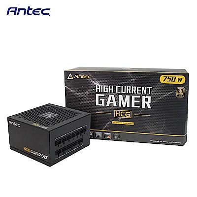 Antec 安鈦克 HCG750 750W Gold 80+金牌 全模組化 電源供應器