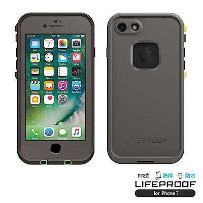 LIFEPROOF iPhone 7 專用 防水防雪防震防泥超強保護殼-FRE(優雅灰)