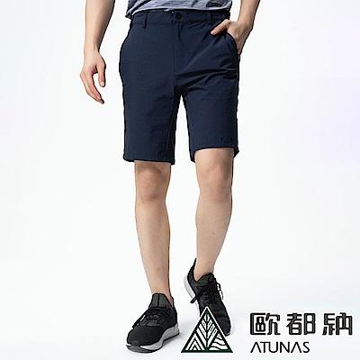 【ATUNAS 歐都納】男款短褲防曬透氣吸濕排汗休閒彈性五分褲A-PA1813M黑