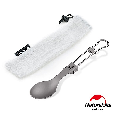 Naturehike 戶外野營便攜 鈦合金折疊餐具 (湯匙)-急