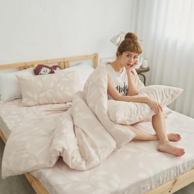 BUHO 舒涼TENCEL天絲雙人加大四件式兩用被床包組(蔓語香紛)