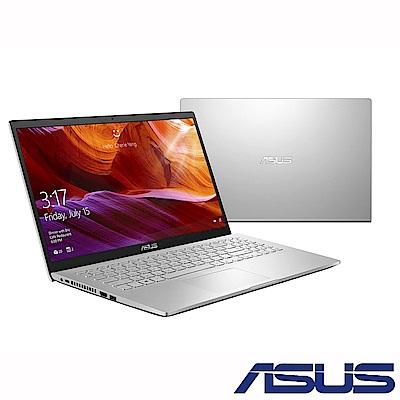 ASUS X509MA 15吋筆電 (N4020/4G/256GB SSD/LapTop/冰河銀)