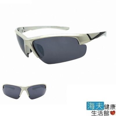 海夫健康生活館 向日葵眼鏡 太陽眼鏡 戶外運動/偏光/UV400/MIT 221721