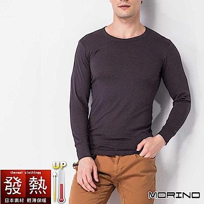男內衣 發熱衣長袖圓領內衣 灰色 MORINO