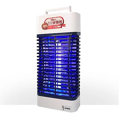 羅蜜歐 11W強效UV紫外線燈管電擊式捕蚊燈