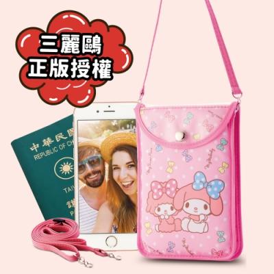 美樂蒂旅遊手機護照小背包-好朋友-直式
