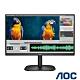 AOC 24B2XH 24型 IPS窄邊框廣視角螢幕 product thumbnail 1