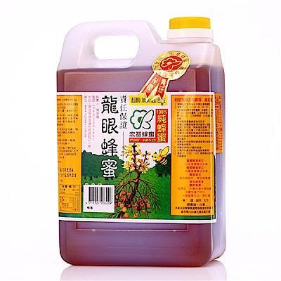 宏基蜂蜜 單獎小桶蜂蜜(1800g/桶)