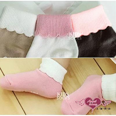 天使霓裳 花邊雙色反摺短襪兒童襪子 2雙入(共4色)