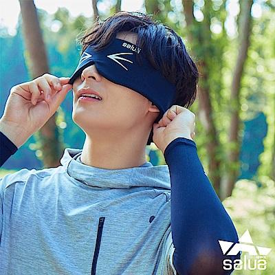 韓國 salua 專利鍺元素護眼按摩眼罩 韓國原裝進口 (超值三件組)