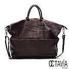 OCTAVIA 8真皮 - 大樹 牛皮與編織超大手提旅行袋 - 原野咖