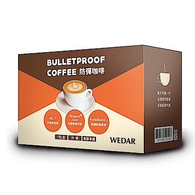 WEDAR 防彈咖啡(7包/盒)