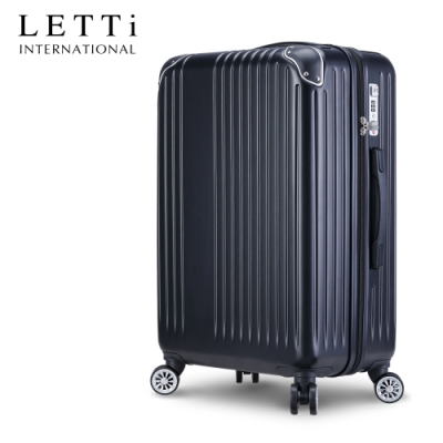 LETTi 燦爛光輝 25吋拉練行李箱(太空黑)