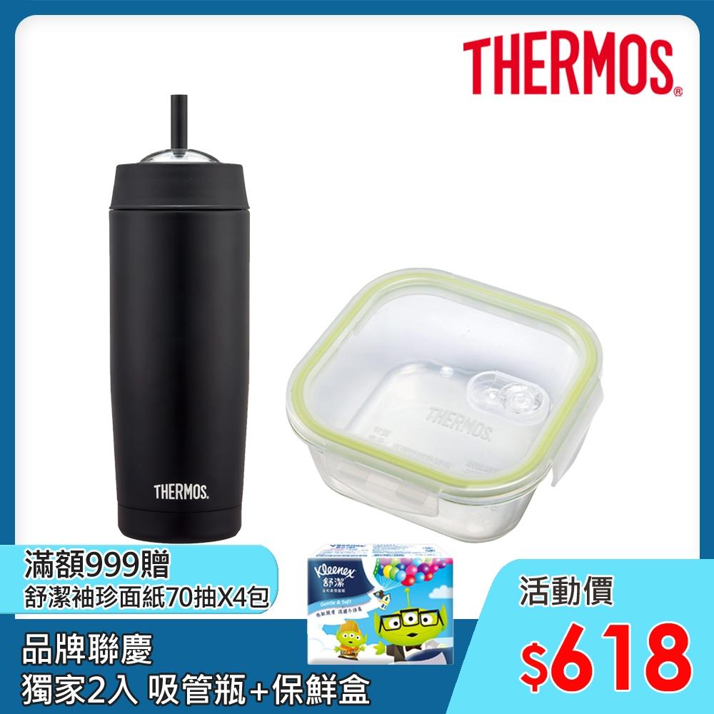 [送玻璃保鮮盒]  THERMOS 膳魔師不鏽鋼真空吸管隨行瓶0.47L(TS403)-BK(黑色)