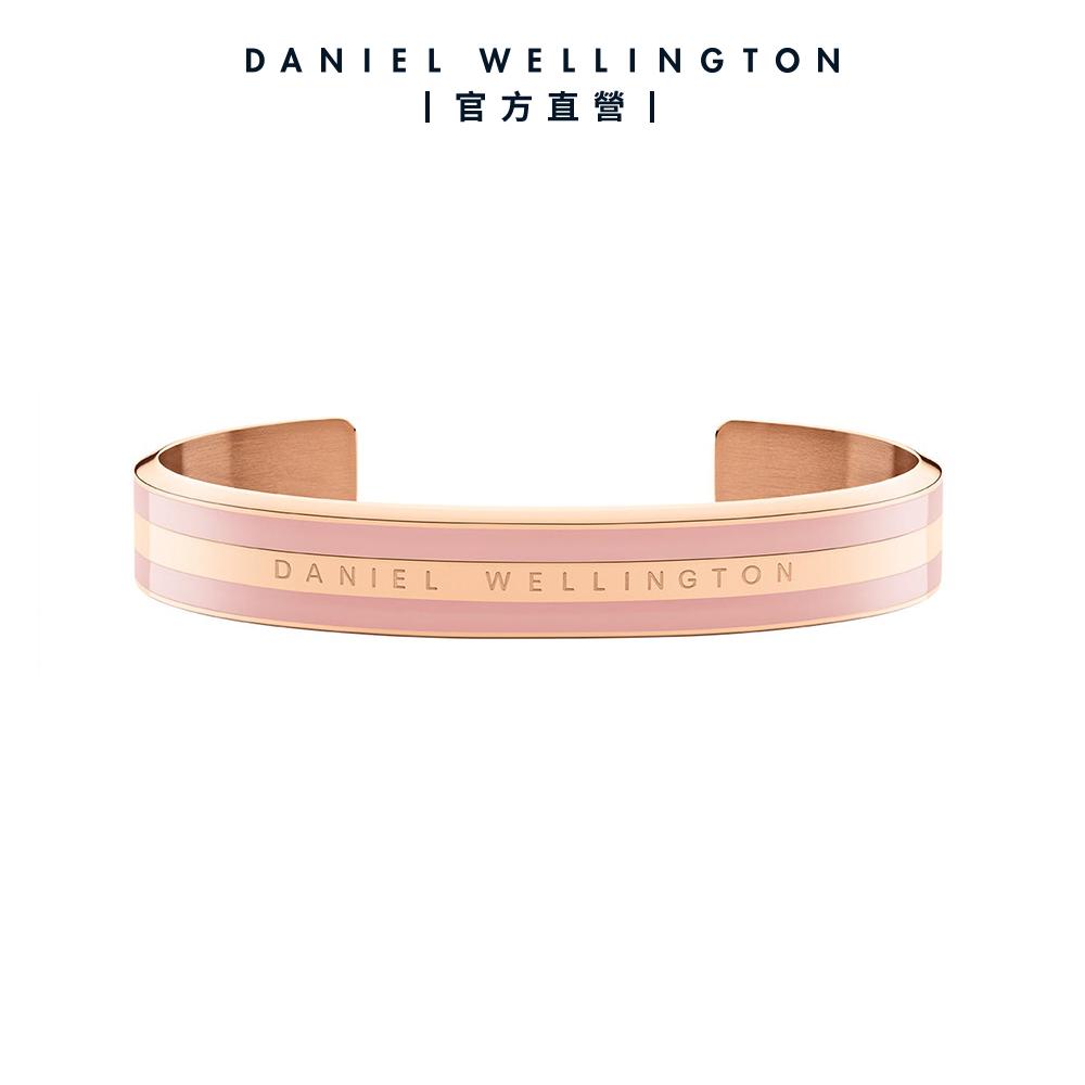 【Daniel Wellington】官方直營 Classic Bracelet 時尚奢華手環-玫瑰金x粉紅-S DW手環