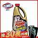 美國CLOROX 高樂氏 強效通渠劑-946ml product thumbnail 2