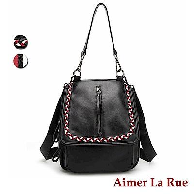 Aimer La Rue 維多利亞兩用後背包-編織款(快)