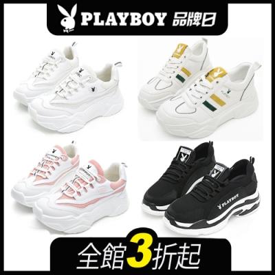【時時樂限定】 PLAYBOY個性潮流老爹鞋-9款可選