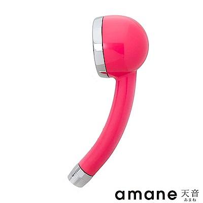 【全日本製】天音Amane 極細省水高壓淋浴蓮蓬頭(粉紅)