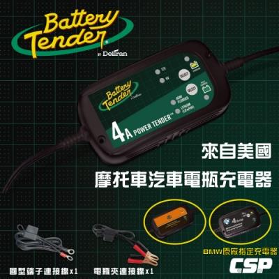 【Battery Tender】BT4000機車汽車電瓶充電器6V.12V4A