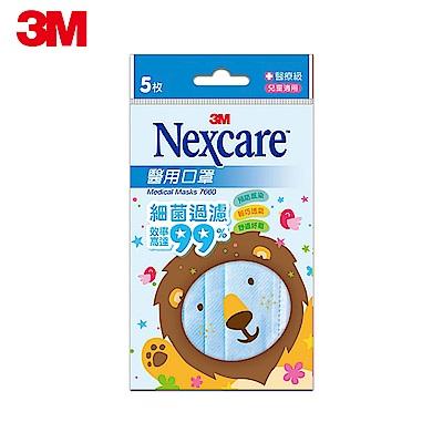 3M Nexcare 兒童醫用口罩 (粉藍 /5片包)