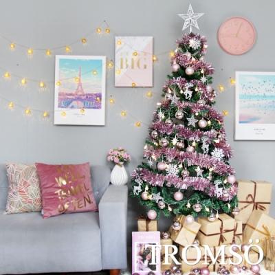 TROMSO 2019北歐聖誕樹-比佛利時尚粉