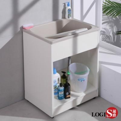【LOGIS】櫃體洗衣槽62CM * 48CM  洗手台