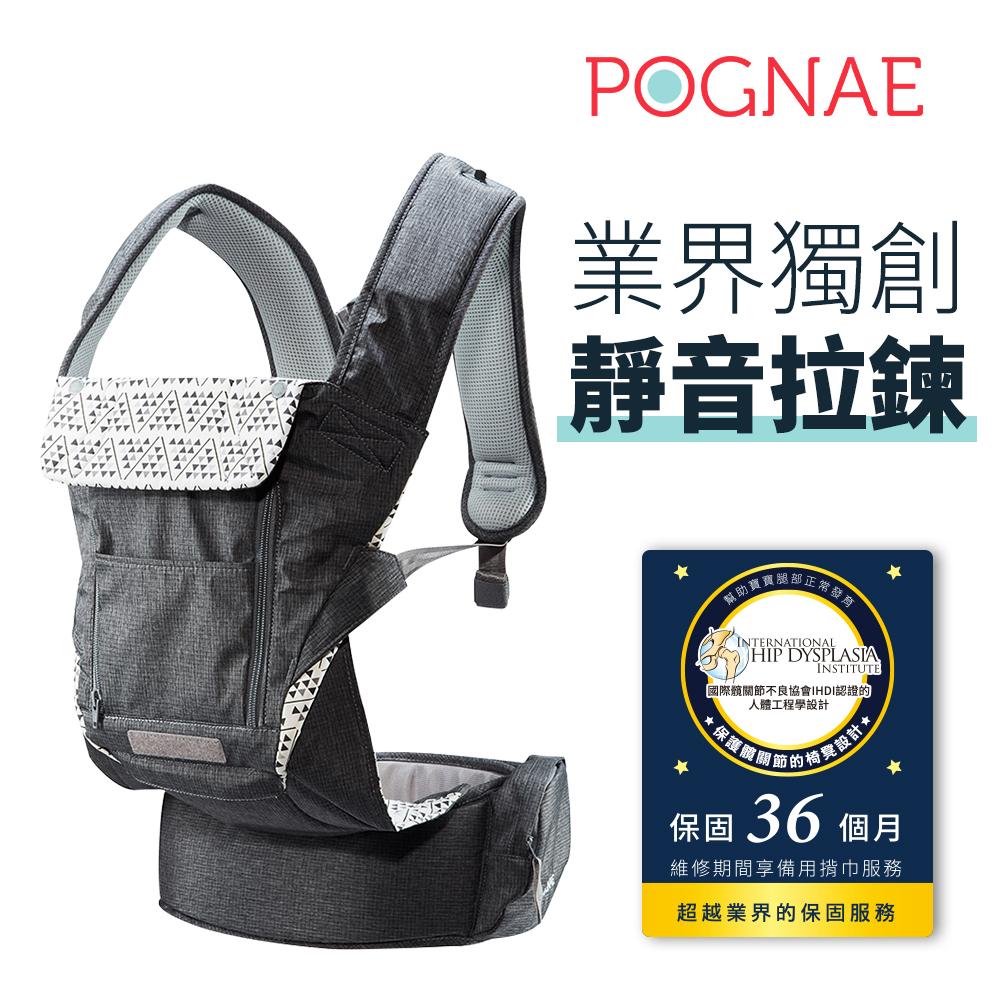 POGNAE NO.5+極輕全方位機能揹巾【四色可選】