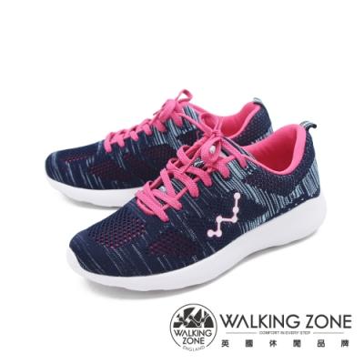 WALKING ZONE(女) 天痕戶外W系列 飛線編織慢跑休閒鞋 女鞋 - 深藍(另有黑)
