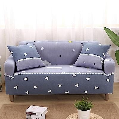 【歐卓拉】繁星棉柔彈性沙發套4人座