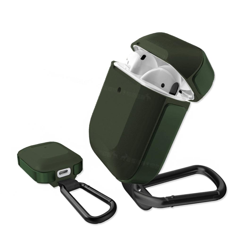 刀鋒TREK Apple Airpods 鋁合金雙料 藍牙耳機盒保護套(迷幻夜幕綠)