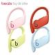 ﹝送果凍套﹞Beats Powerbeats Pro 真無線耳機 抗汗防水濺 4色 可選 product thumbnail 2