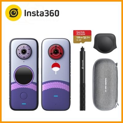 Insta360 ONE X2 全景相機 火影聯名款-佐助 東城代理商公司貨 贈128G卡+隱形自拍棒+保護套+收納包