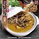(滿888免運)顧三頓-南高雄羊肉爐x1包(每包1100g±10%) product thumbnail 1