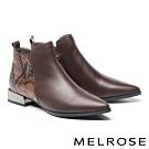 短靴 MELROSE 率性時髦蛇紋拼接牛皮尖頭低跟短靴-咖