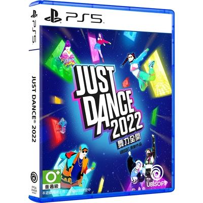 (預購)舞力全開2022中文版 / Just Dance 2022中文版   PS5