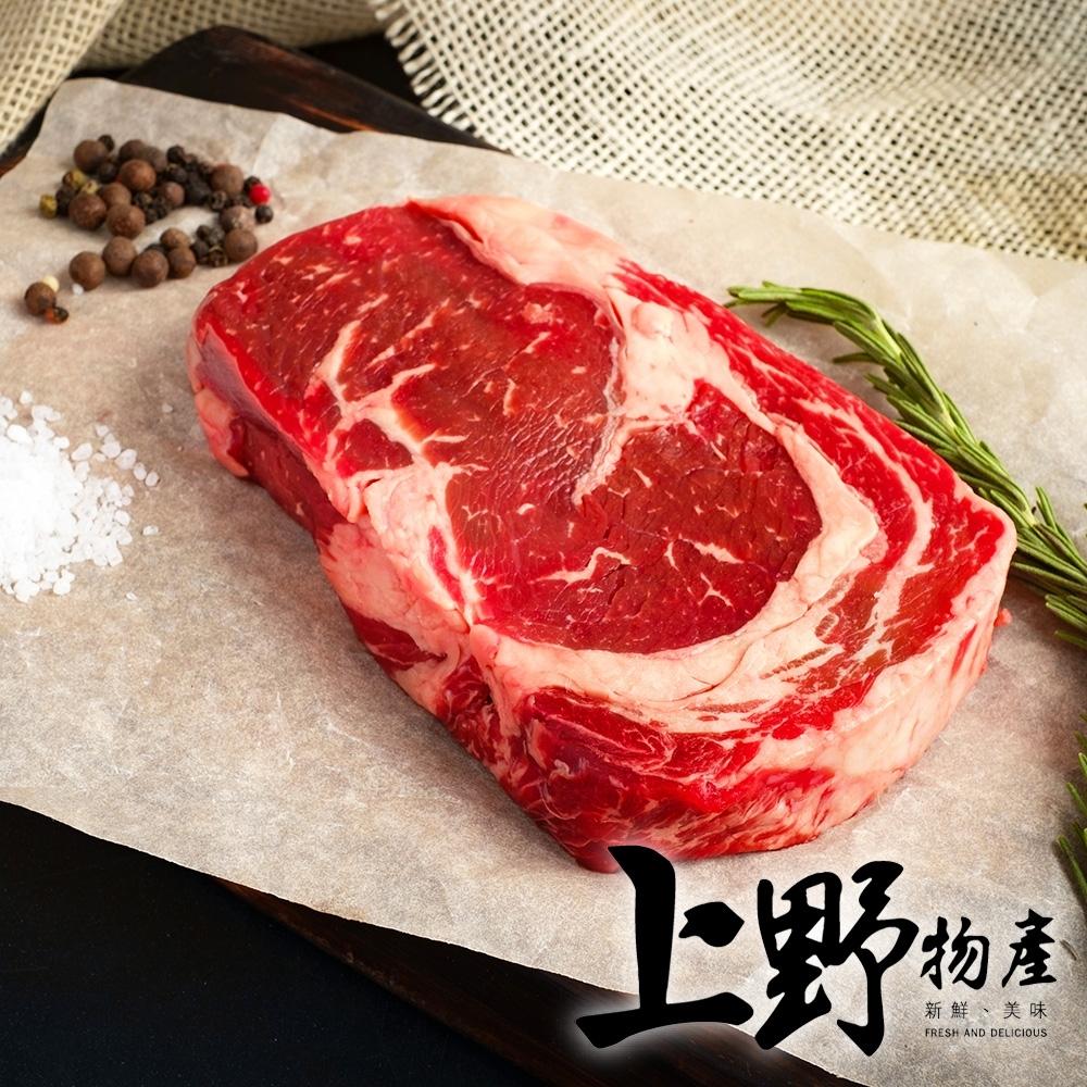 【上野物產】巨無霸霜降牛排(450g土10%/片) x20片
