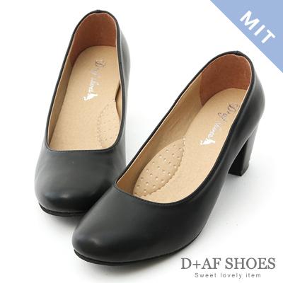 D+AF 舒適百搭.MIT素面圓頭5cm粗跟鞋*黑