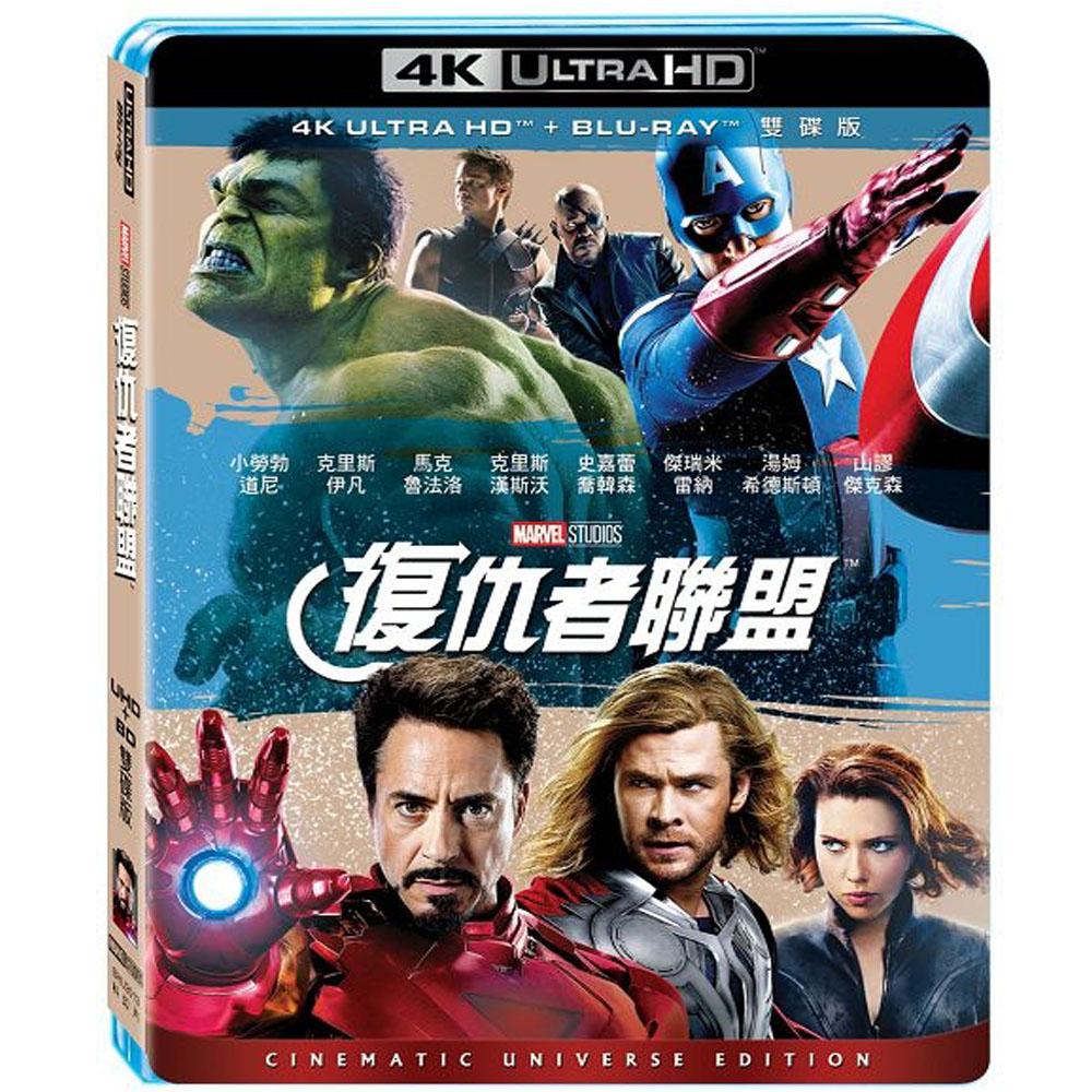 復仇者聯盟 UHD+BD 雙碟限定版  藍光 BD