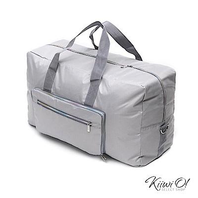 Kiiwi O! 實用機能系列 旅行/萬用 摺疊袋 VAN 灰