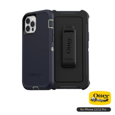 OtterBox iPhone 12/12 Pro (6.1吋)專用 防刮防塵防摔手機保護殼-Defender防禦者系列■藍
