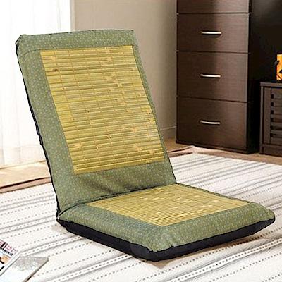 護腰多段式小花竹編透氣大和室椅-踏青綠