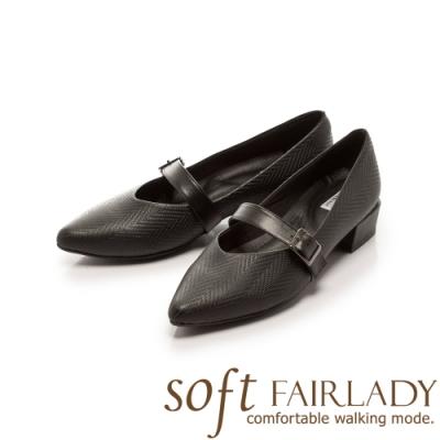 Fair Lady Soft芯太軟 釦帶拼接波紋尖頭低跟鞋 黑