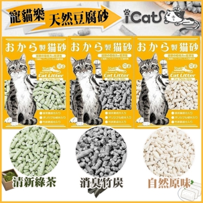 iCat寵喵樂-環保天然豆腐砂(CATLITTER貓砂) 7L(六包組)