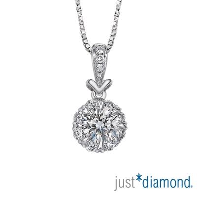 Just Diamond 30分18K金鑽石吊墜-璀璨永恆