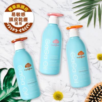 Morocco GaGa Oil PH5.5量身訂做淨平衡洗髮精330 ml*3
